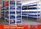 Warehouse Metal Storage Light Duty Racking System Display Rack 100kg-200kg
