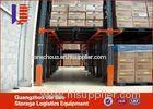 Professional Heavy Duty Drive In Racking System / Shelving For Warehouse