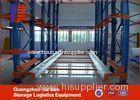 First In Last Out Metal Industrial Pallet Racking Material Storage Racks