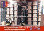 Customized 2-7 Tier Drive In Pallet Rack Industrial Shelving Units