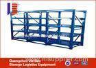 Industrial Phosphorization Heavy Duty Storage Racks Drawer Storage Systems