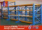 Custom Durable Steel Mould Storage Racks System With Drawing ISO9001