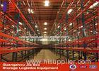 Economical Selective pallet Duty Pallet Rack With 1000KG-3000 KG / Level