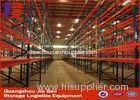 red long span Pallet Steel Storage Heavy Duty Storage Racks for Warehouse