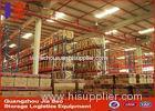 Large Selective Heavy Duty Storage Racks Pallet Rack Storage Systems