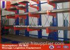 Q235 Steel Light / Heavy duty Arm Cantilever Storage Racks / Shelves