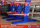 Durable Outdoor Warehouse Storage Steel Cantilever Storage Racks Heavy Duty