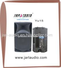 Professional speaker cabinet box