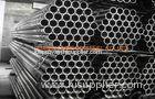 welded steel tube welding high pressure pipe
