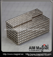 Strong small ndfeb magnet