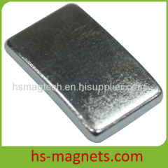 Industrial Permanent Arc Magnet