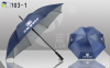 Promotional Straight Umbrellas Auto Open Waterproof High Density Silver-coated Fabric Factory