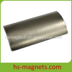 N52 Sintered Neodymium-Iron-Boron Segment