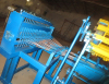 Grassland Fencing Net Weaving Machine
