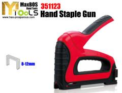 Staple Gun with nails kit