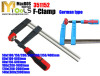 Din type F clamp U type C type double head F clamp ratchet F-clamp