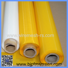 polyester printing mesh screen