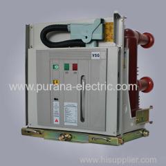 12kv de media tensión interior incorporado interruptor de circuito de vacío