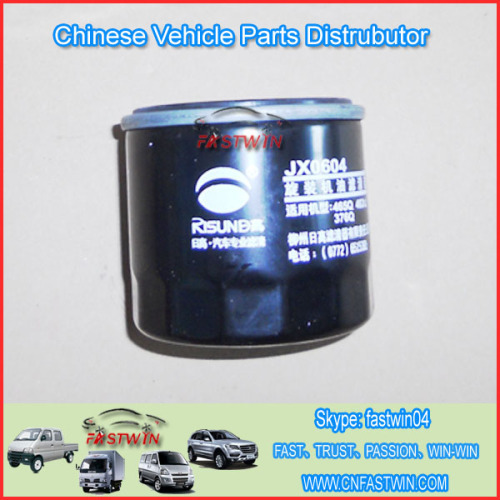 OEM 9052781 Oil Filter for Chevrolet N200 N300