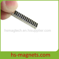 Sintered NdFeB Small Block Magnet