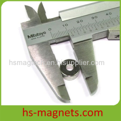 Small Ring NdFeB Permanent Magnet