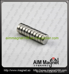Strong small disc neodymium magnets