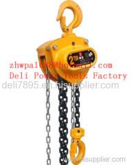 Chain block lever block electric hoist