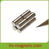 Rare Earth Bar Cylinder NdFeB Magnet
