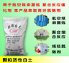 Particulate earth Granular bentonite