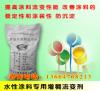 Solvent based organic bentonite rheological additive
