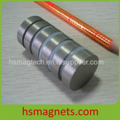 Cylindrical SmCo Disc Magnets