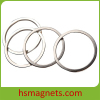 Customized Ring Sintered AlNiCo Magnet