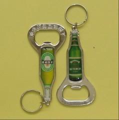 Bottle Opener,Custom Bottle Opener,Fashion Bottle Opener,Stainless Steel Bottle Opener