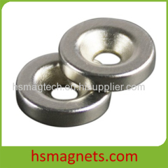 Neodymium Rare Earth Pot Magnets