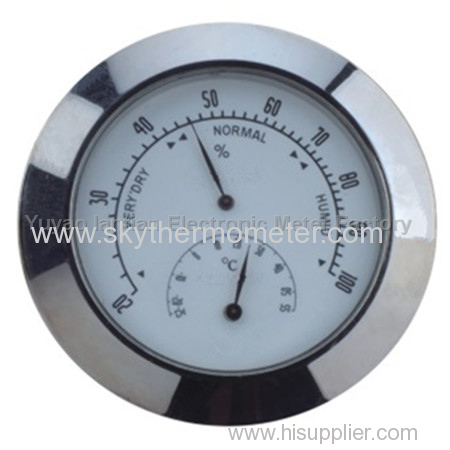 glass Baby Bath Thermometer