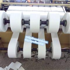 matt/gloss white destructible security paper