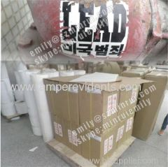 Largest factory for Eggshell sticker label papers from Minrui In China