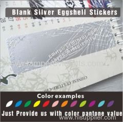 Silver color UDV eggshell sticker labels