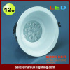 12W SMD ceiling lighting