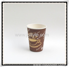high quality Hot coffee drink paper cups