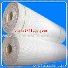 5*5mm fiberglass wire mesh roll