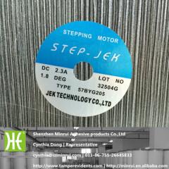 Self adhesive weatherproof printing label