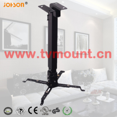 Projector Ceiling Wall Mounts