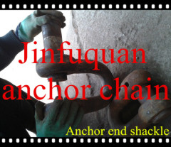 Forged Anchor Chain Accessory