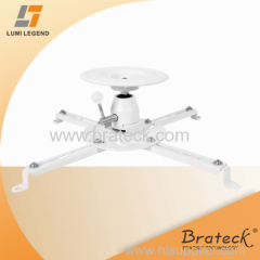 360 degree Rotating Universal Ceiling Projector Mount