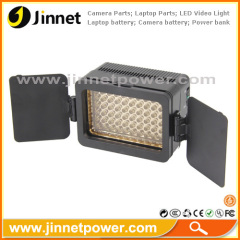 LED-VL010 LED video light for mini SLR camera