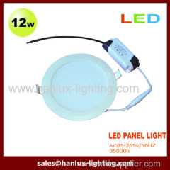 12W 1080lm LED panel light
