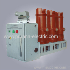 24kV/1250A/25kA Indoor Lateral Vacuum Circuit Breaker