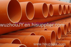 PVC-C pipe for cable protection cpvc pipe buried for cable casting