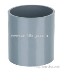 upvc straight coupling pipe fittings